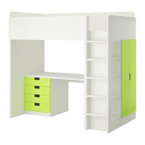 IKEA 990.275.00